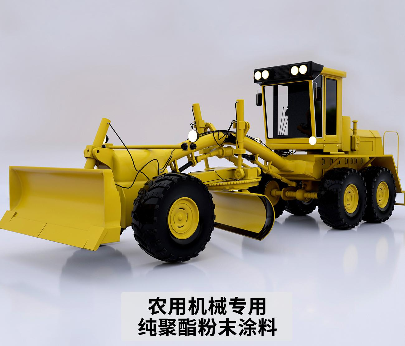 农用机械专用纯聚酯万博体育手机官网登录